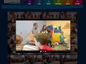 Strona www przedszkola Mali Przyjaciele - galerie