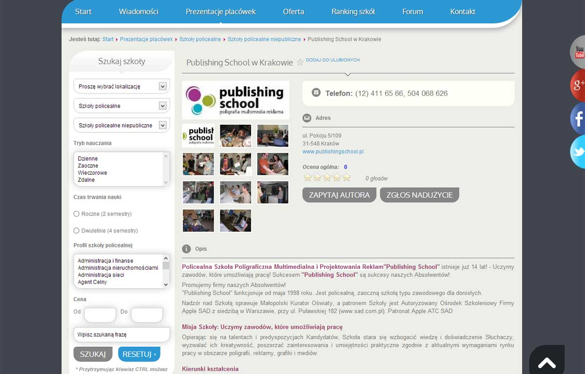 Portal edukuje.pl zaprojektowany przez Entera Studio WWW - ogłoszenie